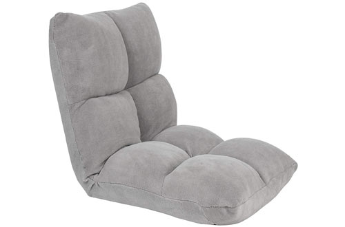Folding Adjustable Memory Foam Cushioned Padded Gaming Floor Sofa Chair