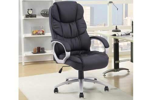 Ergonomic Leather Office Chairs